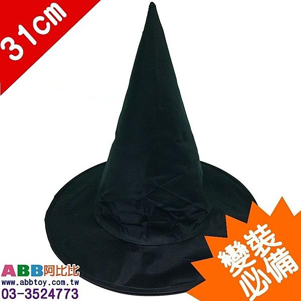 A0362_巫婆帽#萬聖面具面罩眼罩眼鏡帽帽子臉彩假髮髮圈髮夾變裝派對