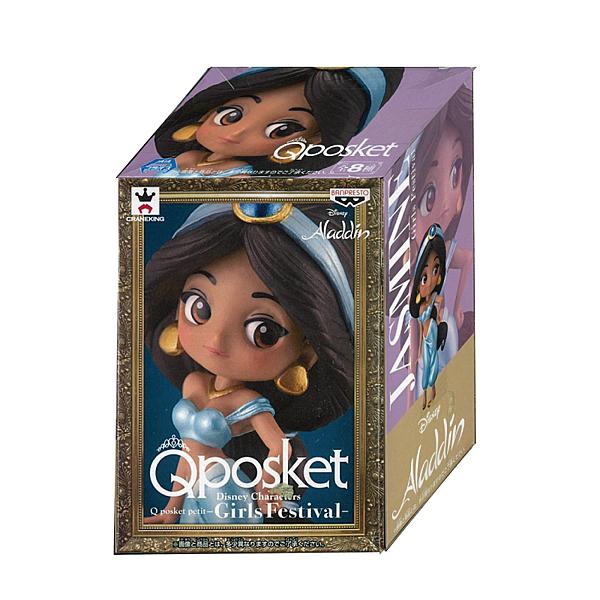 Qposket-迪士尼Petit系列茉莉公主