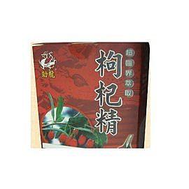 杏福 勁龍 枸杞精 60粒/盒 3盒
