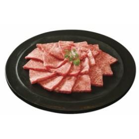 くまもと味彩牛 焼肉用 (2260017)