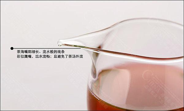 頂級耐熱玻璃公道杯