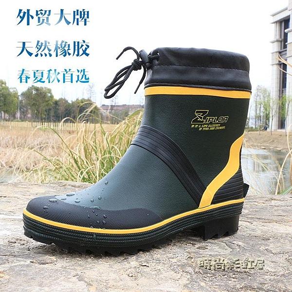 雨鞋 男士低筒短筒春夏釣魚鞋水鞋套鞋雨靴韓版時尚防水鞋防滑「時尚彩紅屋」