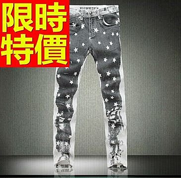 牛仔褲-熱銷時髦丹寧男休閒長褲59i33【巴黎精品】