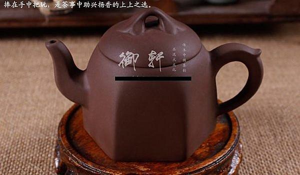 朱泥 六角壺紫砂茶壺
