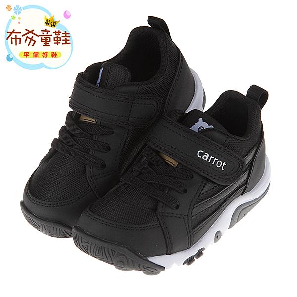 《布布童鞋》Moonstar日本Carrot動物足印黑色防潑水運動機能鞋(15~19公分) [ I7G896D ] 黑色款