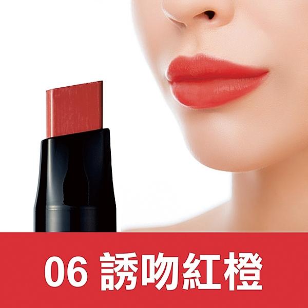 EXCEL 柔亮唇膏筆06誘吻紅橙 13g