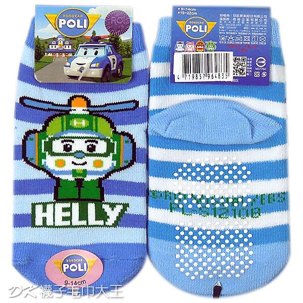 POLI 赫利止滑直板襪 條紋款 PL-S1210B ~DK襪子毛巾大王