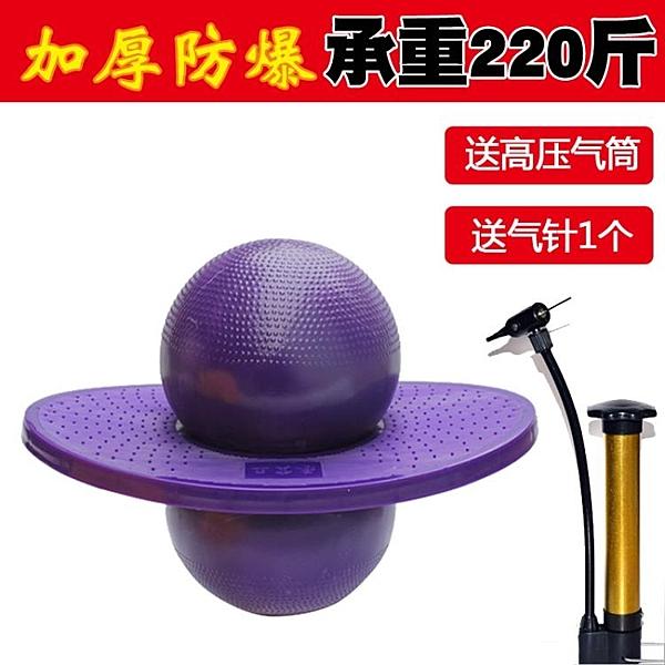 防爆兒童跳跳球蹦蹦球彈跳球健身球 cf
