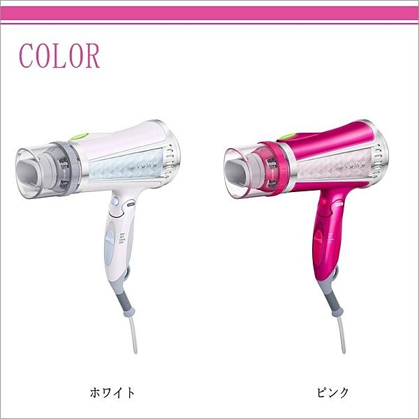日本【TESCOM】ione 負離子吹風機 TID956