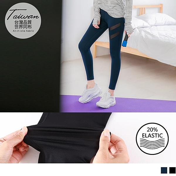 《KS0426》台灣製造~超彈力透膚網紗運動褲/瑜珈褲 OrangeBear