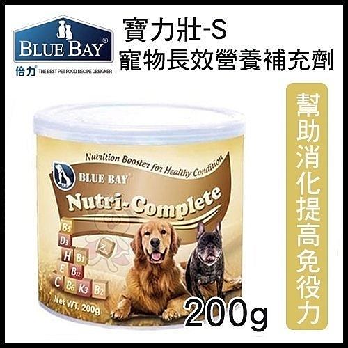 『寵喵樂旗艦店』倍力BLUE BAY《寶力壯-S 》Energy Supplement 寵物長效營養補充劑-200g