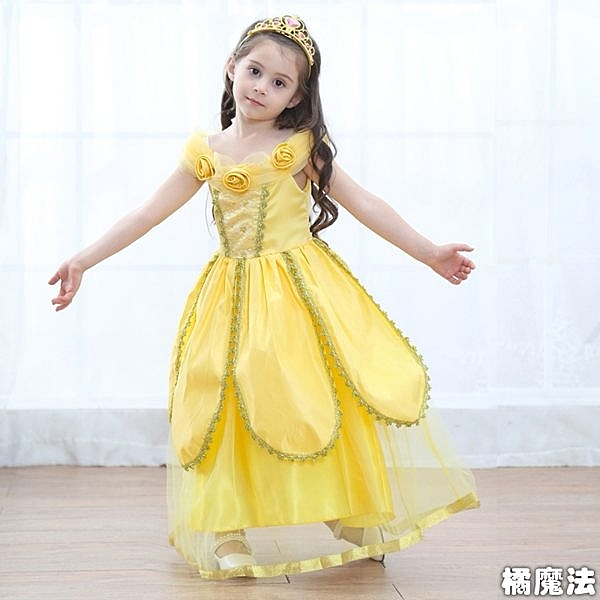 黃色公主洋裝 (不含魔法棒.皇冠)  長裙 洋裝 橘魔法 女童 現貨 長洋裝  萬聖節造型服