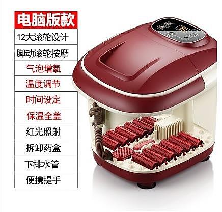 紐扣足浴盆全自動加熱 洗腳盆足浴器 按摩泡腳機電動足療家用深桶