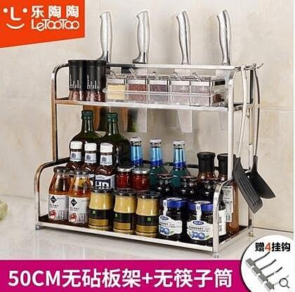 不鏽鋼廚房置物架收納架2層儲物架壁挂廚具用品調味品廚房調料架21(主圖款)