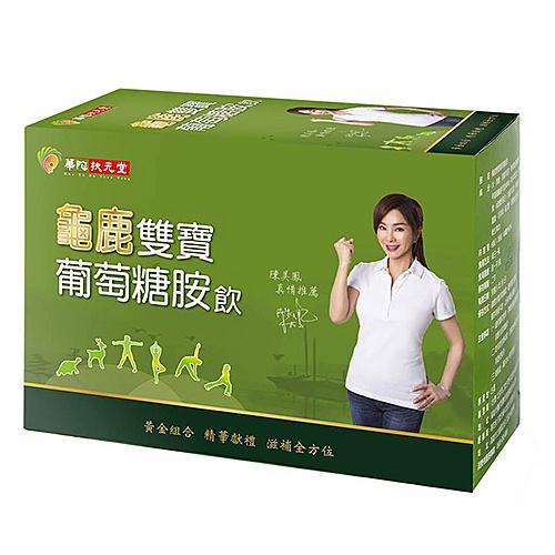 華陀扶元堂龜鹿雙寶葡萄糖胺飲60MLx6【愛買】