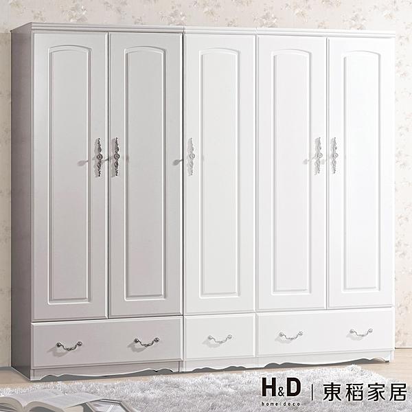 仙朵拉2.7尺衣櫥/衣櫃(21CM/650-1)/H&D東稻家居