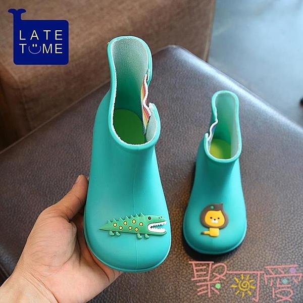 兒童雨鞋男女童寶寶雨靴防滑小童防水水靴水鞋套【聚可愛】