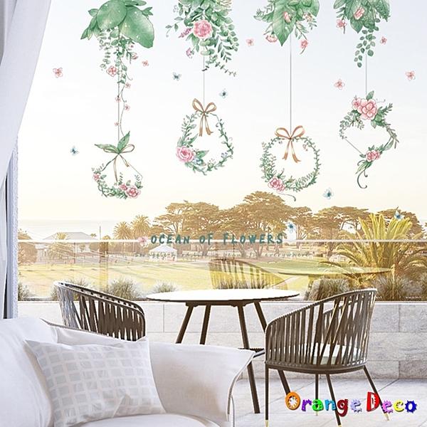 壁貼【橘果設計】綠葉吊飾 DIY組合壁貼 牆貼 壁紙 室內設計 裝潢 無痕壁貼 佈置