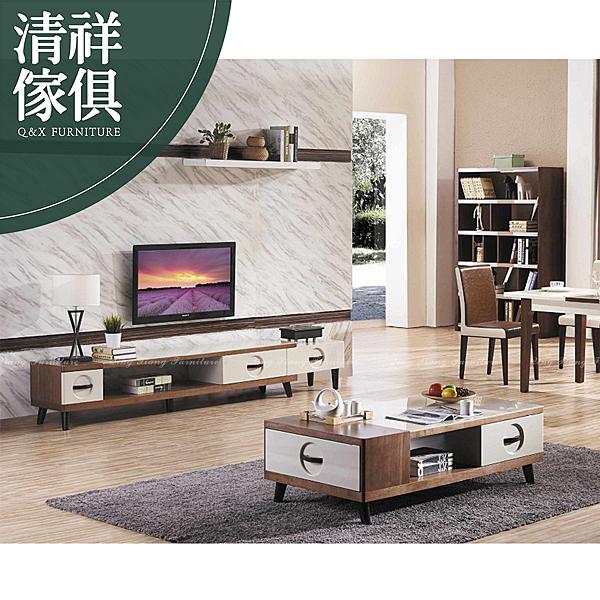 【新竹清祥傢俱】PLF-12LF45-現代簡約雙色伸縮電視櫃 功能電視櫃 工業風/美式/田園/歐式/北歐