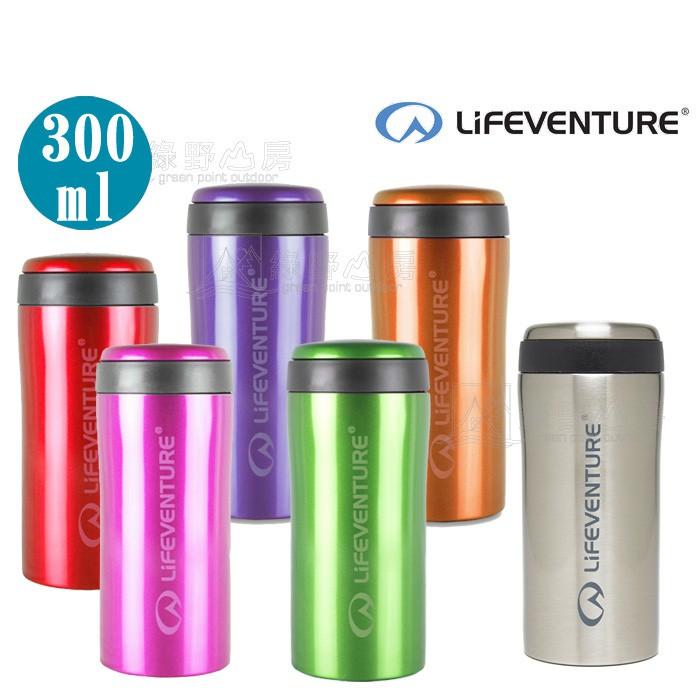 Lifeventure 英國 不繡鋼保溫瓶 300ml Thermal Mug 保溫6小時 9530 綠野山房