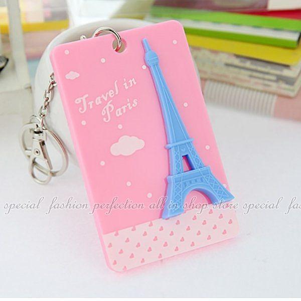 【GF324】立體款韓國可愛卡片包 鑰匙扣 立體卡套 鑰匙圈 悠遊卡 證件套★EZGO商城★