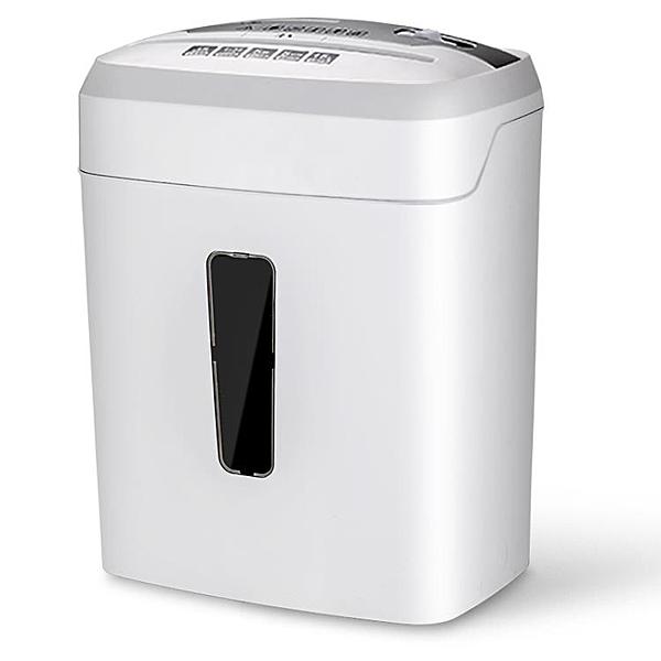 碎紙機辦公迷你家用電動小型桌面式碎光盤文件卡片顆粒粉碎機商用大功率 MKS