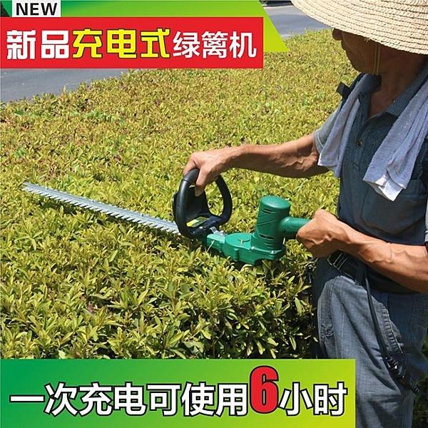 割草機 充電式電動綠籬機 園藝單雙刃修剪機綠籬修枝機直流茶樹剪籬笆剪T