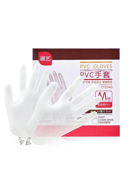 一次性加厚PVC手套100只抽取式家用