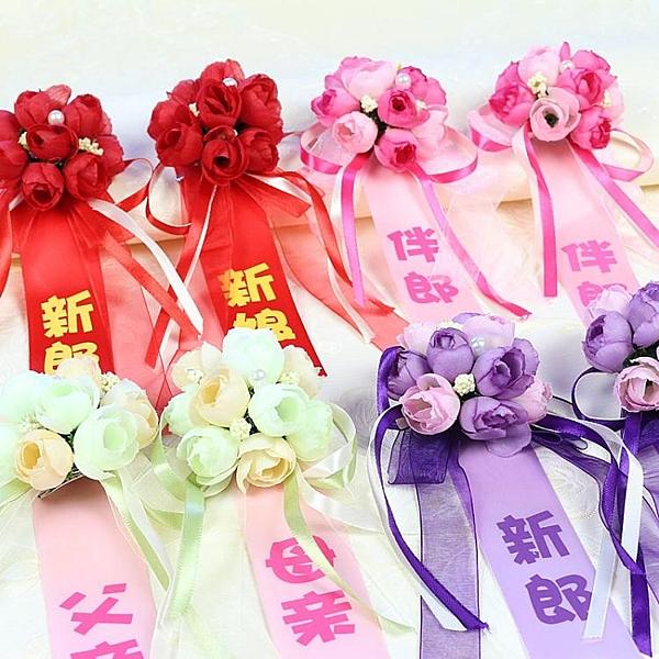結婚用品唯美高檔婚禮韓式新郎新娘胸花