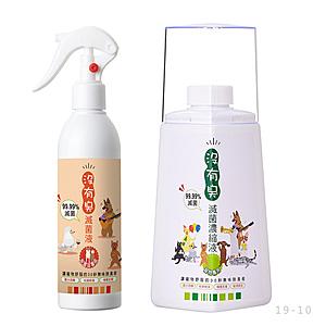【沒有臭】滅菌補充組 狗寶貝(寵物身體除臭/濃縮液/拖地/狗用)250ml+500ml