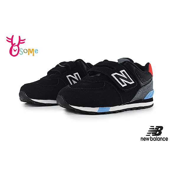 New Balance童鞋 574寶寶鞋 小童鞋 男童寶寶鞋 男童鞋 矯正系列P8407#黑色◆OSOME奧森鞋業