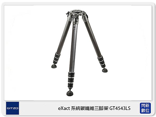 【分期零利率】Gitzo eXact Systematic GT4543LS 系統碳纖維 三腳架 4號腳 (公司貨)