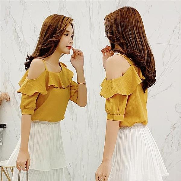 夏裝韓版新款寬松露肩短袖雪紡衫女荷葉邊一字領純色甜美上衣