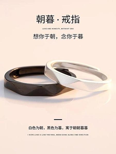 銀飾情侶戒指男女一對形影不離黑白純銀對戒嘆息橋之吻時尚