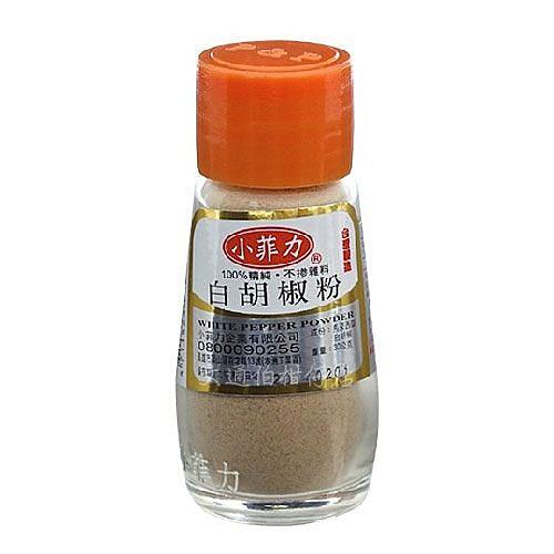 小菲力 白胡椒粉30g 罐裝