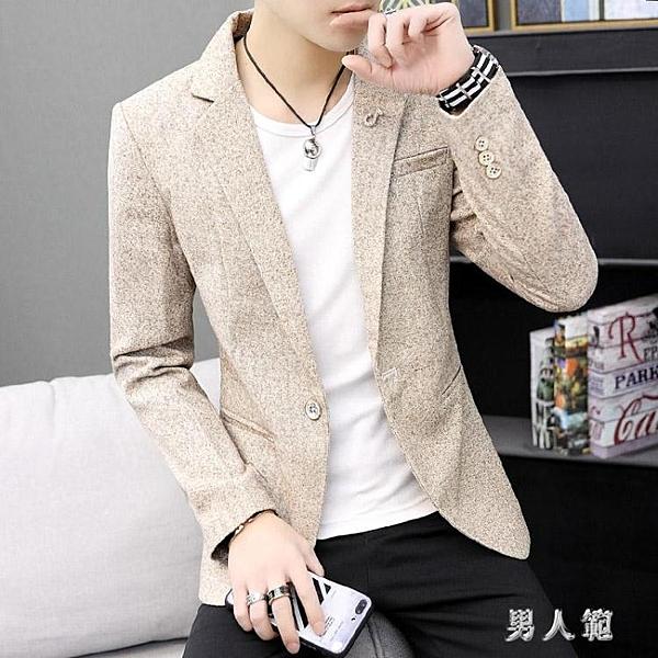 男士西服西裝外套2019新款帥氣休閒單西外套青少年潮流韓版修身個性小西裝 PA9697『男人範』