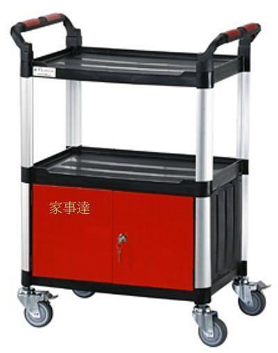 [家事達]KTL全方位工具車 KT-707FAM 特價