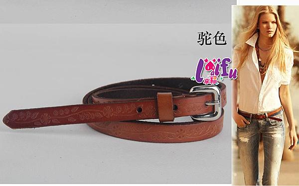 得來福皮帶,H440腰帶真皮帶雕花細腰帶皮帶,售價250元