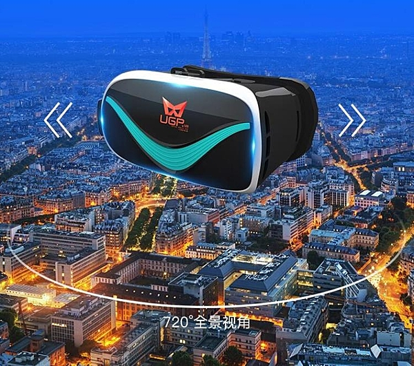 3d眼鏡手機專用rv頭戴式