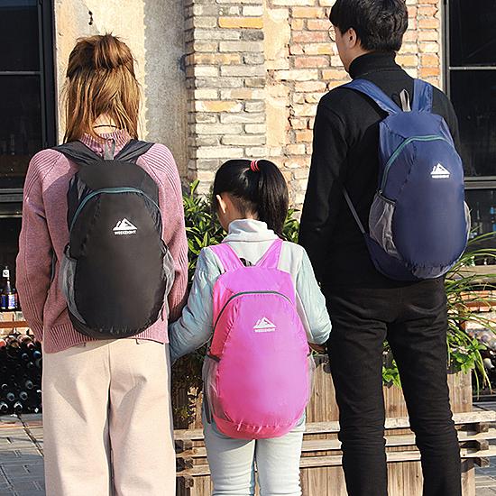 可摺疊後背包 後背包 收納包 輕量 背包 電腦包 登山包 雙肩包 大容量 防潑水【N030】生活家精品