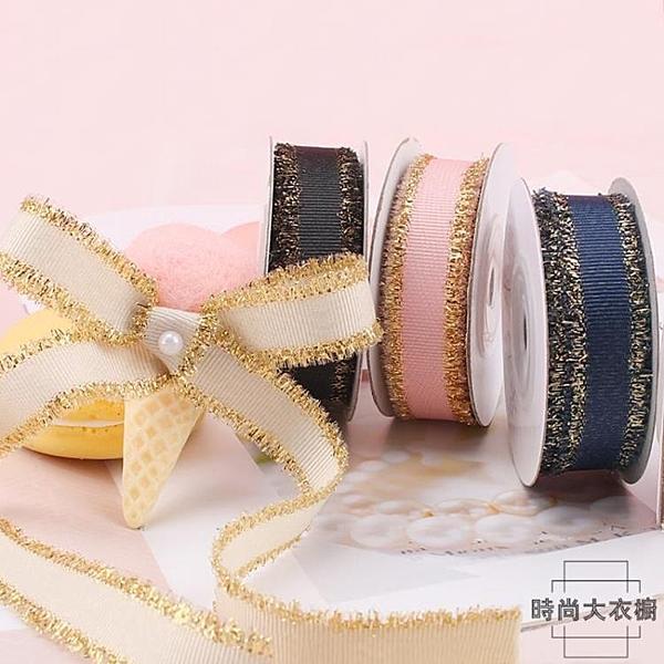 禮品蛋糕烘培婚禮節日裝飾金邊絲帶彩帶緞帶【時尚大衣櫥】