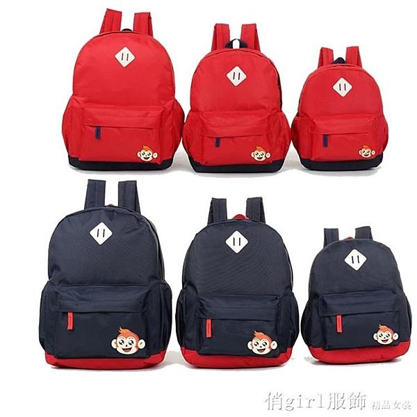 韓版幼兒園書包印字寶寶包包3-6歲女款兒童背包5歲男童孩雙肩包潮 元旦狂歡購