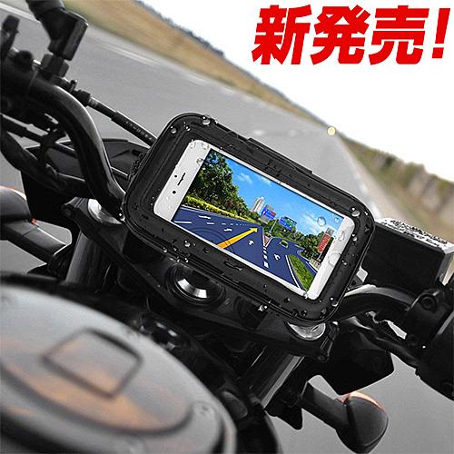 kymco CUXI MANY RSZ RS BWS JR G6 125 gogoro機車手機架摩托車手機座機車導航支架