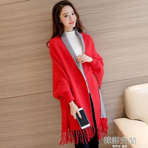 春秋2020女外套針織開衫披肩新款長袖毛衣流蘇斗篷寬鬆慵懶風衣