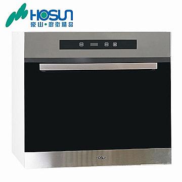 【買BETTER】豪山電鍋收納/豪山牌電鍋收納櫃 CD-620炊飯器收纳櫃★送6期零利率