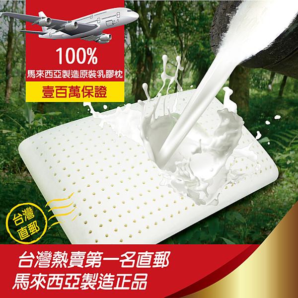 ● 通過ECO等三大驗証為高含量天然乳膠製品n● 採單張灌模一體成型製造,非便宜裁切片材