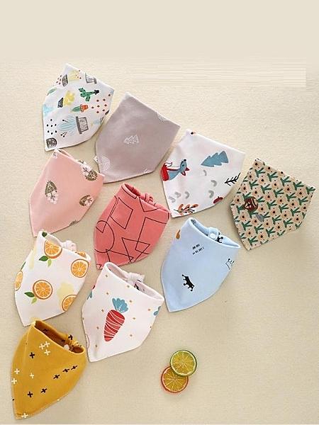 口水巾10條裝口水巾嬰兒三角巾純棉男女寶寶新生兒童