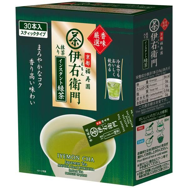 宇治の露 伊右衛門 即溶綠茶 含抹茶 30入 H849812