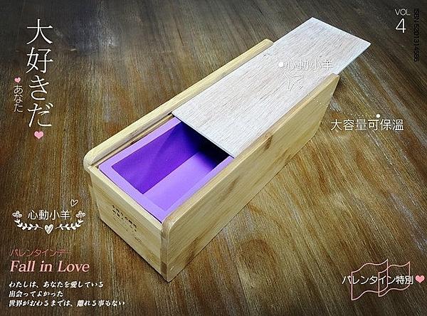 心動小羊^^木蓋1200公克大號孟宗竹盒+土司模 做皂必備 手工皂模具 超強保溫效果