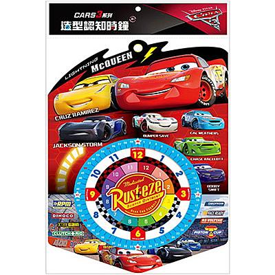 CARS 3 造型認知時鐘